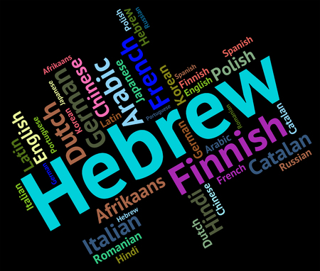 lingo: Hebrew Language wordcloud