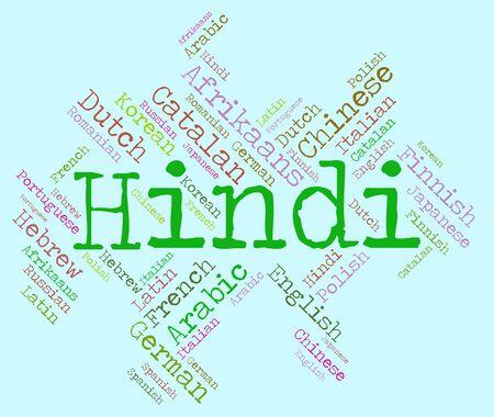 wordcloud: Hindi Language wordcloud