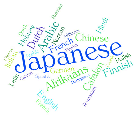 dialect: Japanese Language Representing Dialect Word And Vocabulary