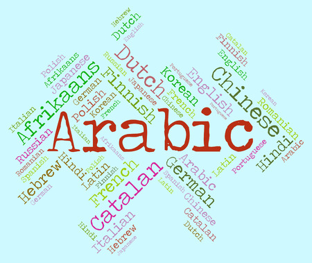 dialect: Arabic Language Indicating Word Dialect And Words Stock Photo