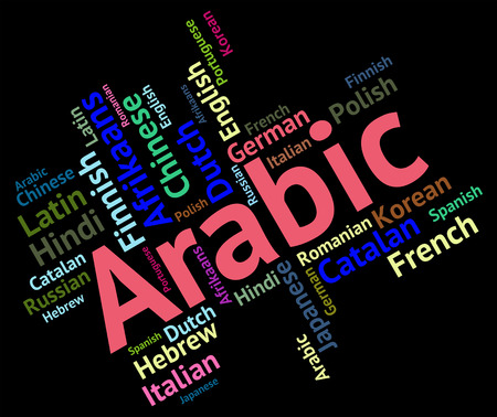 lingo: Arabic Language Representing Communication Foreign And Translate Stock Photo