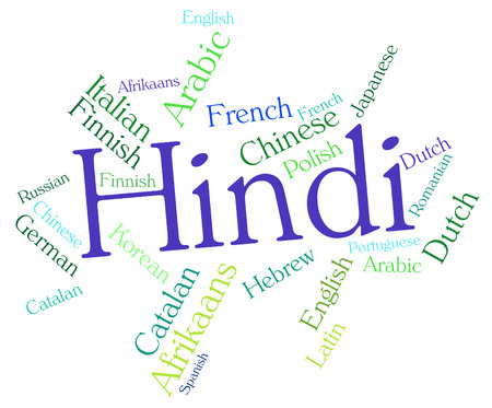 lingo: Hindi Language Indicating Translate Dialect And Words Stock Photo