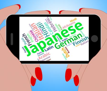 lingo: Japanese Language Indicating Wordcloud International And Translate Stock Photo