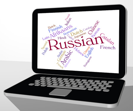 lingo: Russian Language Indicating Word International And Lingo