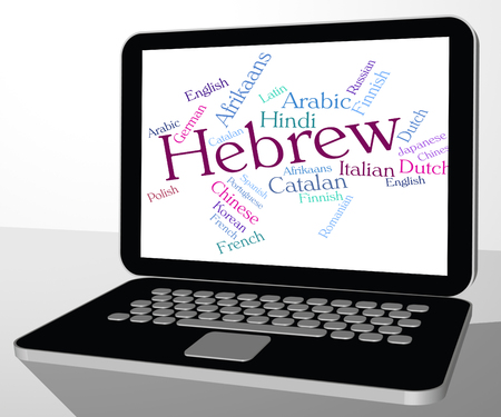 lingo: Hebrew Language Indicating Foreign Wordcloud And Lingo Stock Photo