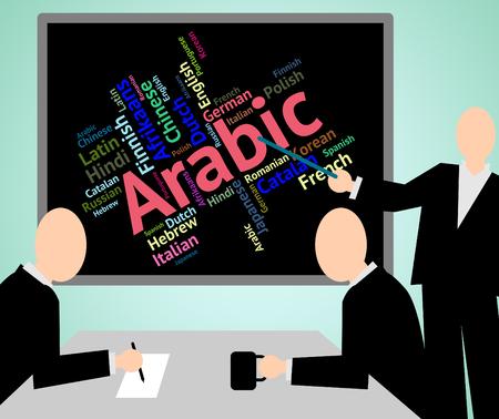 lingo: Arabic Language Representing Communication Foreign And Translate Stock Photo