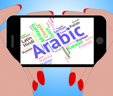 lingo: Arabic Language Representing Word Lingo And Vocabulary
