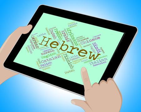 hebrew: Hebrew Language Meaning International Translator And Israel Stock Photo