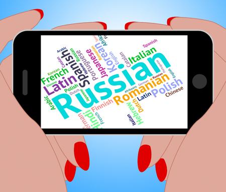 lingo: Russian Language Indicating Lingo Speech And Communication