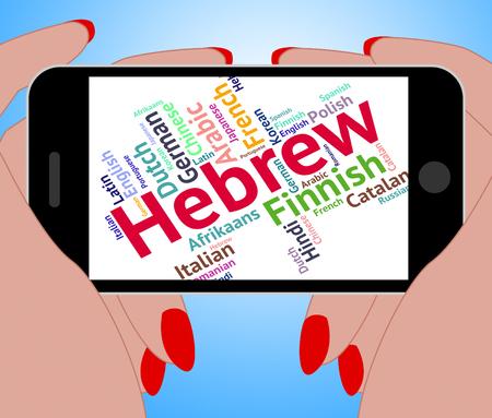 hebrew: Hebrew Language Showing Vocabulary Israel And Lingo