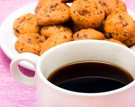 decaf: Relaxing Coffee Break Meaning Bicky Decaf And Tasty Stock Photo