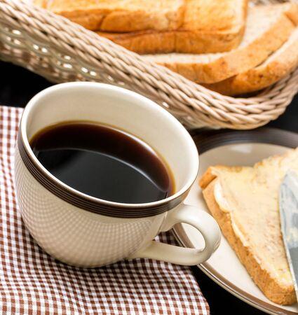 cafeterias: Morning Black Coffee Representing Caffeine Drink And Cafeterias