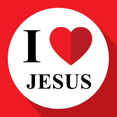 superb: Love Jesus Representing Superb And Amazing Christ