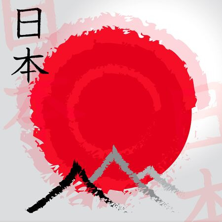 orient: The Orient Mountain And Sun Symbols Indicate Asian Tours 3d Illustration Stock Photo