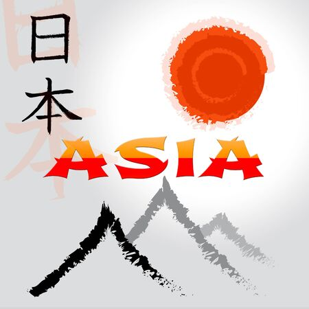 Asia Mountain And Sun Symbols Indicating Asian Tours 3d Illustration