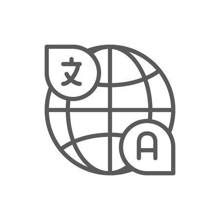Vector translation, conversation line icon. Symbol and sign illustration design. Isolated on white background Ilustrace