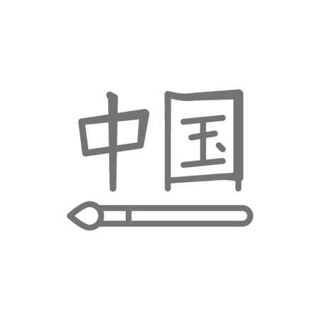Chinese calligraphy, hieroglyphs line icon. Isolated on white background