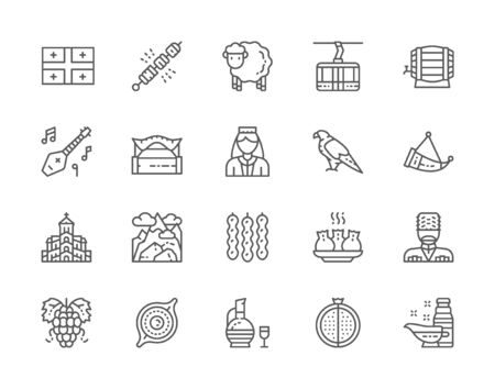 Set of Georgian Culture Line Icons. People in Ethnic Costume, Sweets and more. Illustration