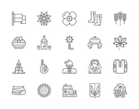 Set of Ukrainian Culture Line Icons. Mace, Wheat Ear, Wedding Bread and more.
