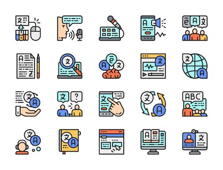 Set of Language Translation Flat Color Line Icons. Online Education, E-book, Radio Host, Conversation, Speech Bubbles, Discuss, Chat, Interpreter and more.  イラスト・ベクター素材