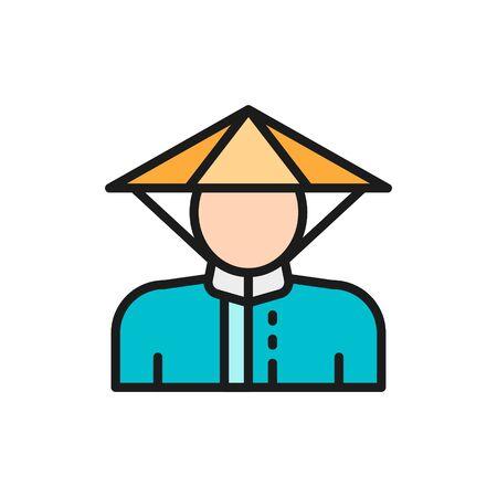 Vector Chinese rice collector in a hat flat color line icon. Symbol and sign illustration design. Isolated on white background Illustration