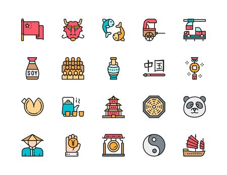 Set of Chinese Culture Flat Color Line Icons. Traditional Mask, Puffer Fish, Rickshaw, Calligraphy, Hieroglyphs, Feng Shui Coin, Fortune Cookie, Panda, Yen, Musical Instrument and more.