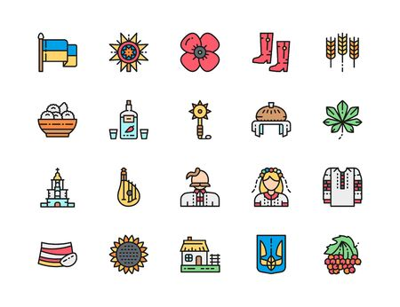 Set of Ukrainian Culture Flat Color Line Icons. National Footwear, Wheat Ear, People in Traditional Dress, Mace, Wedding Bread, Chestnut Tree Leaf, Embroidered Clothing and more. Ilustración de vector