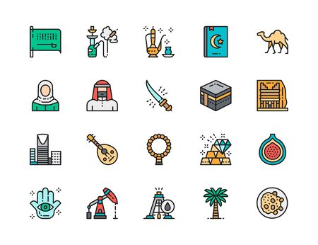Set of Saudi Arabia Color Line Icons. Hookah, Holy Book, Camel, Mecca and more.