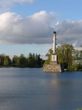 selo: Foto of Chesmenskaya column in Tsarskoe Selo Stock Photo