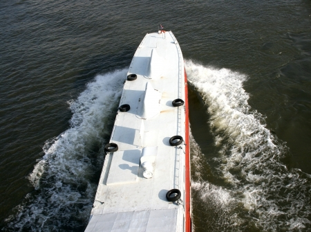 chao: The Chao Phraya Express boat
