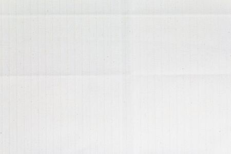 High resolution White Fabric texture photo