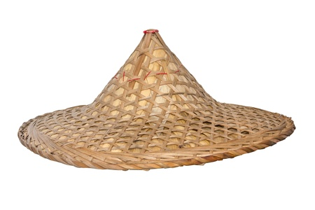 a hat made of bamboo and palm leaves shaped like an inverted basin Class