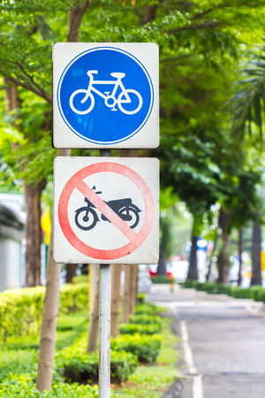 Bicycle sign, Bicycle Lane no Motocycle photo