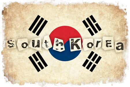 韓国グランジ フラグ背景本文のアジアの国のイラスト