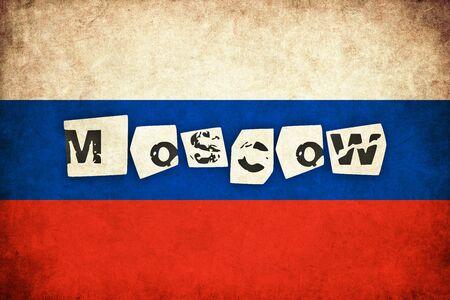 ロシア グランジ フラグ テキストを持つ国のイラストを背景します。