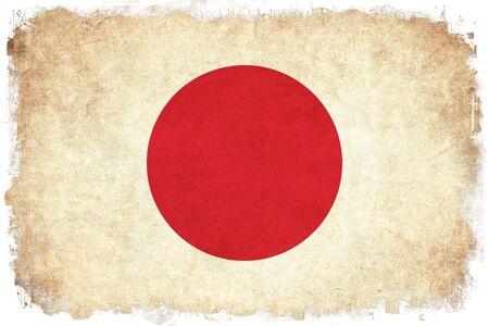 アジアの国の日本のグランジのフラグ背景イラスト 写真素材