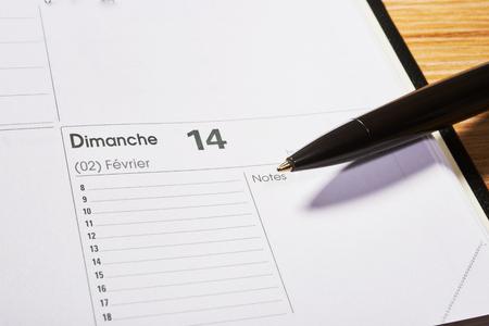 バレンタインの日の黒の鉛筆の議題