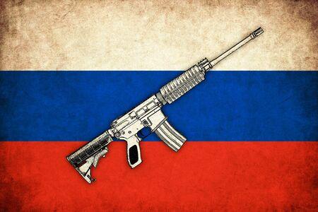 ロシア グランジ フラグは銃を持つ国のイラストを背景します。 写真素材 - 52539984