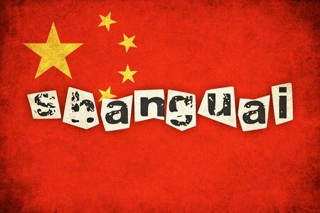 中国グランジ フラグ背景本文のアジアの国のイラスト 写真素材