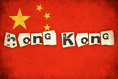 China grunge flag background illustration of asian country with text Stock fotó