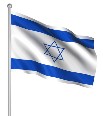 the computer generated: Israel flag , computer generated image. 3d render. Stock Photo