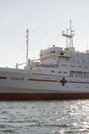 SEVASTOPOL, UKRAINE - OCTOBER 25 , 2012:Swimming hospital anchored in the bay of Sevastopol, Crimea, Ukraine on 25 October 2012