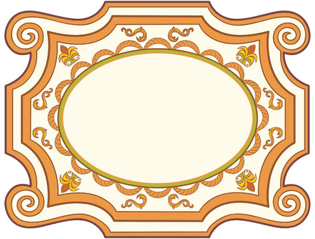 Decorative old fashioned vector sign Stock Vector - 5526384