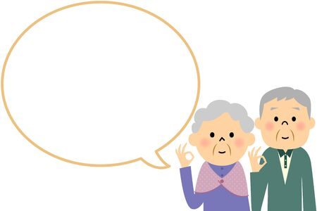 text bubble: Elderly couple with blank text bubble balloon