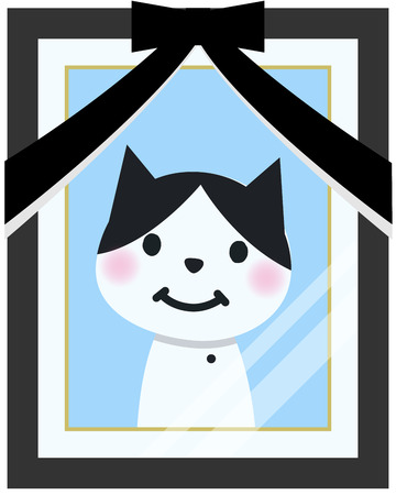 condolence: Deceased pet