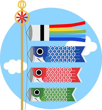 serpentina de carpas, el Día del Niño