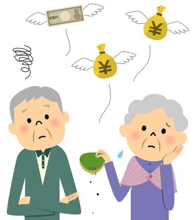 Elderly couple, Lack of money 일러스트