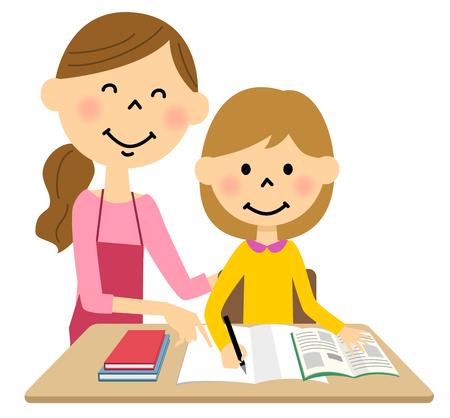 Los niños estudiarán