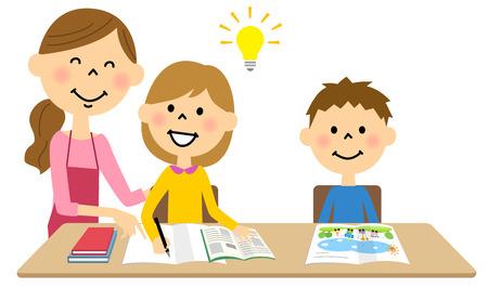Los niños estudiarán Foto de archivo - 56574697