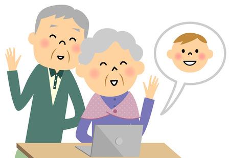 Elderly couple, PC